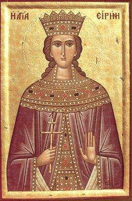 Sfanta Mucenica Irina