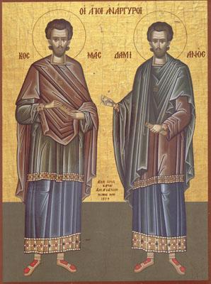 Sfintii Mucenici si doctori fara de arginti Cosma si Damian